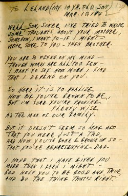 Poem – to Leland – WWII Journal Entry – Earl Ray Brewster